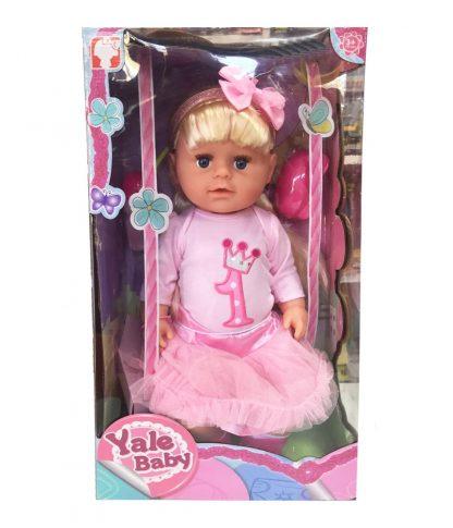 Пупс Yale Baby Sister