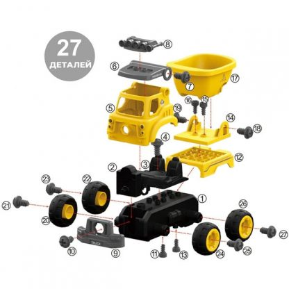 Конструктор DIY Spatial Creativity Самосвал с электродвигателем и пультом управления 27 деталей