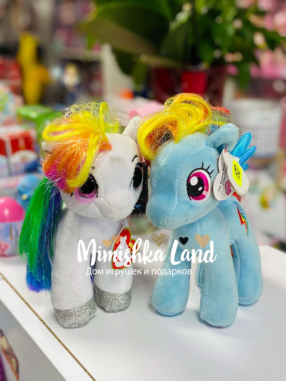 Витрина магазина: Мягкая игрушка TY Пони Белая Starr (маленькая) 17 см