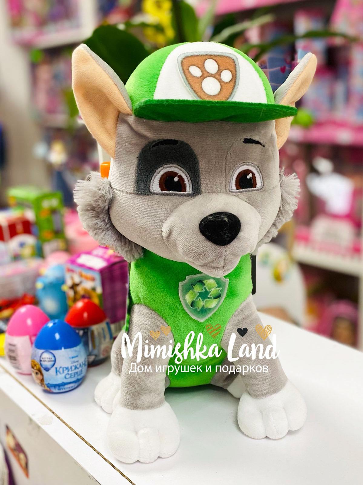 Витрина магазина: Мягкая игрушка Рокки Щенячий патруль (аналог) 30 см