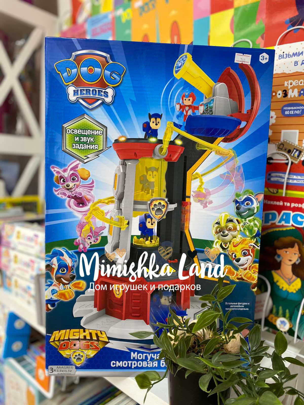 Витрина магазина: Игровой набор Большая смотровая башня Paw Patrol Щенячий патруль