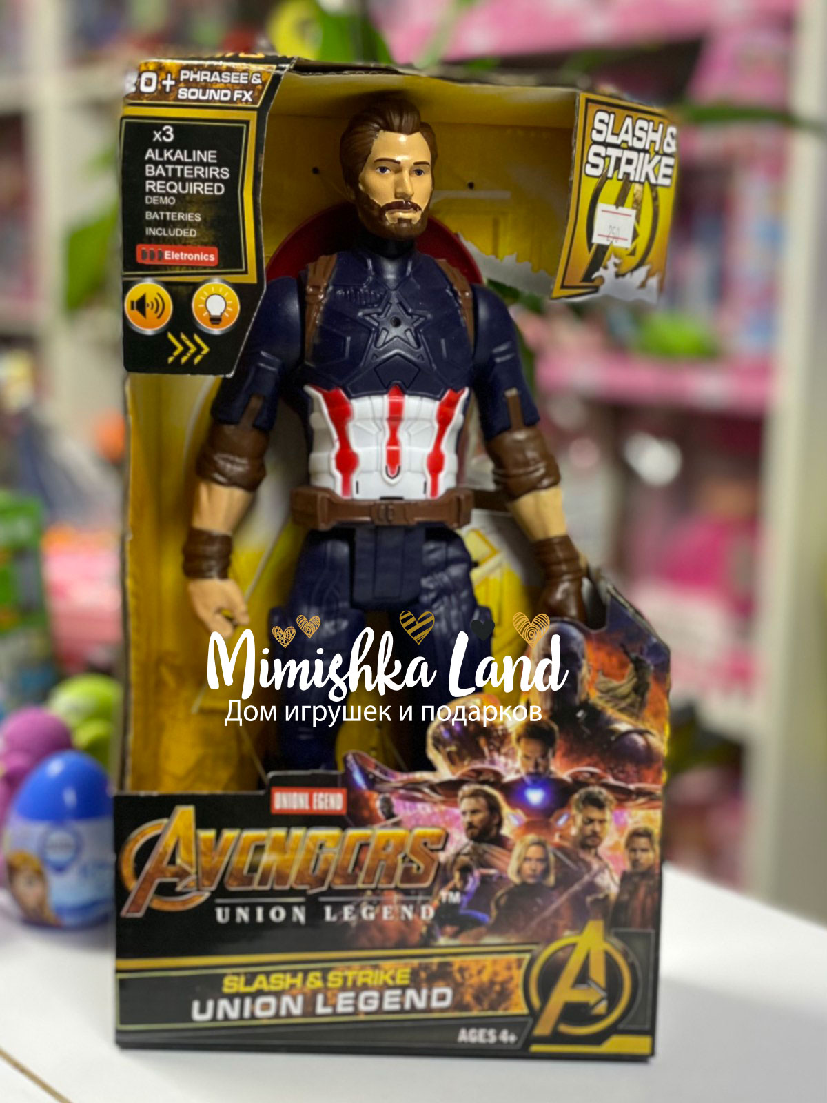 Супергерой Капитан Америка Captain America (аналог) 30 см со звуком и светом