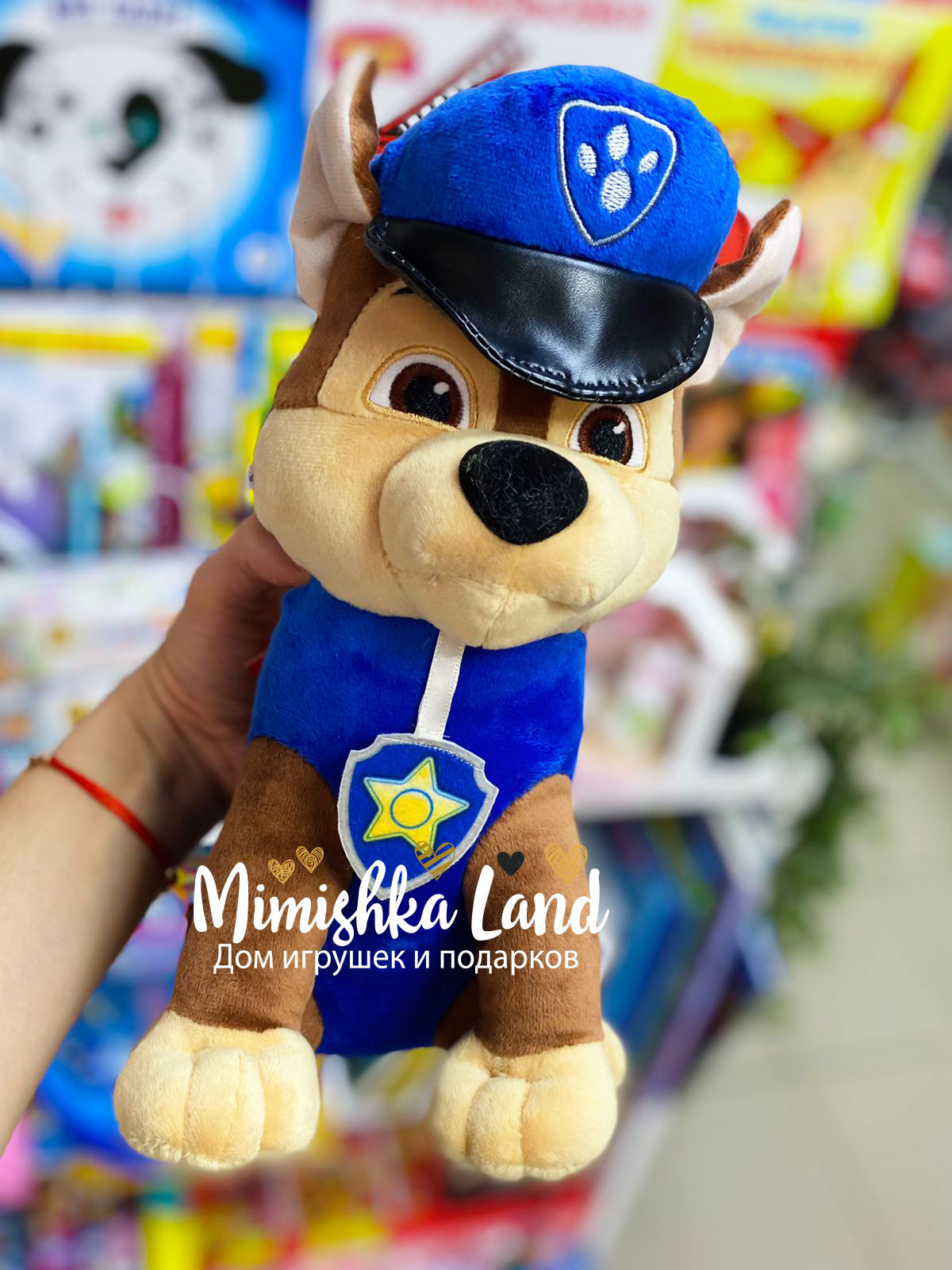 Витрина магазина: Мягкая игрушка Гонщик Chase Щенячий патруль (аналог) 30 см