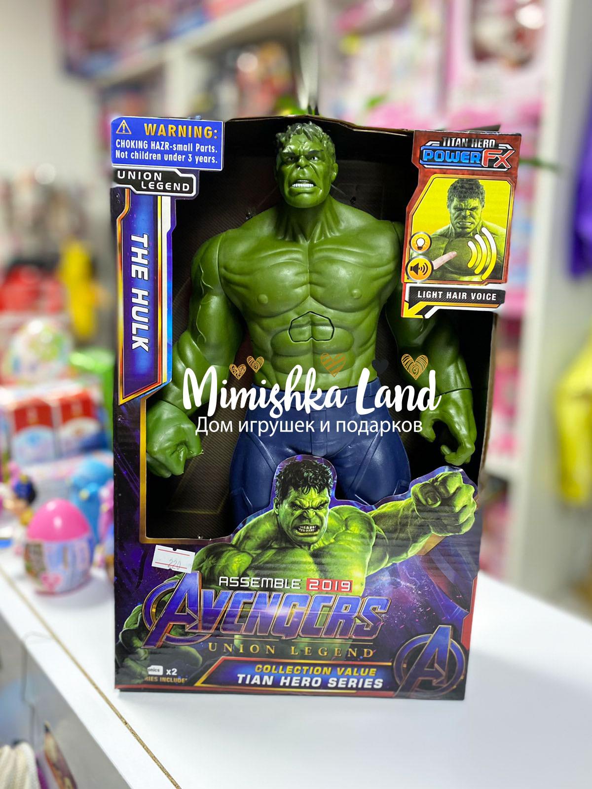 Витрина магазина: Фигурка Супергероя Халк Hulk (аналог) 30 см со звуком и светом