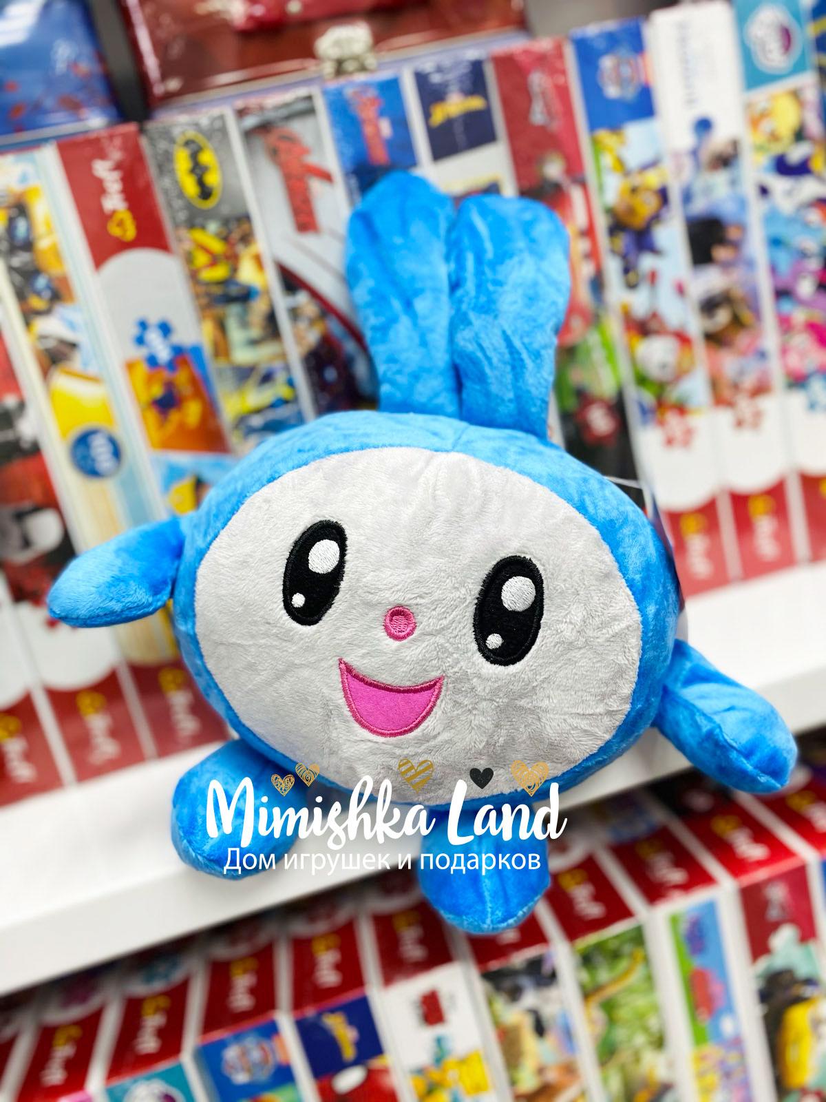 Витрина магазина: Мягкая игрушка Малышарики Крошик (аналог) 35 см