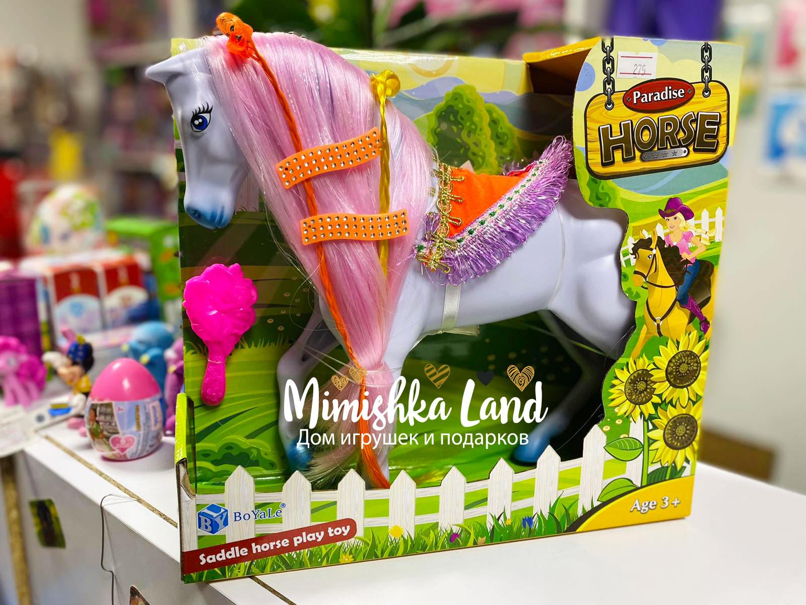 Лошадь для куклы типа Барби Barbie 25 см (светлая)