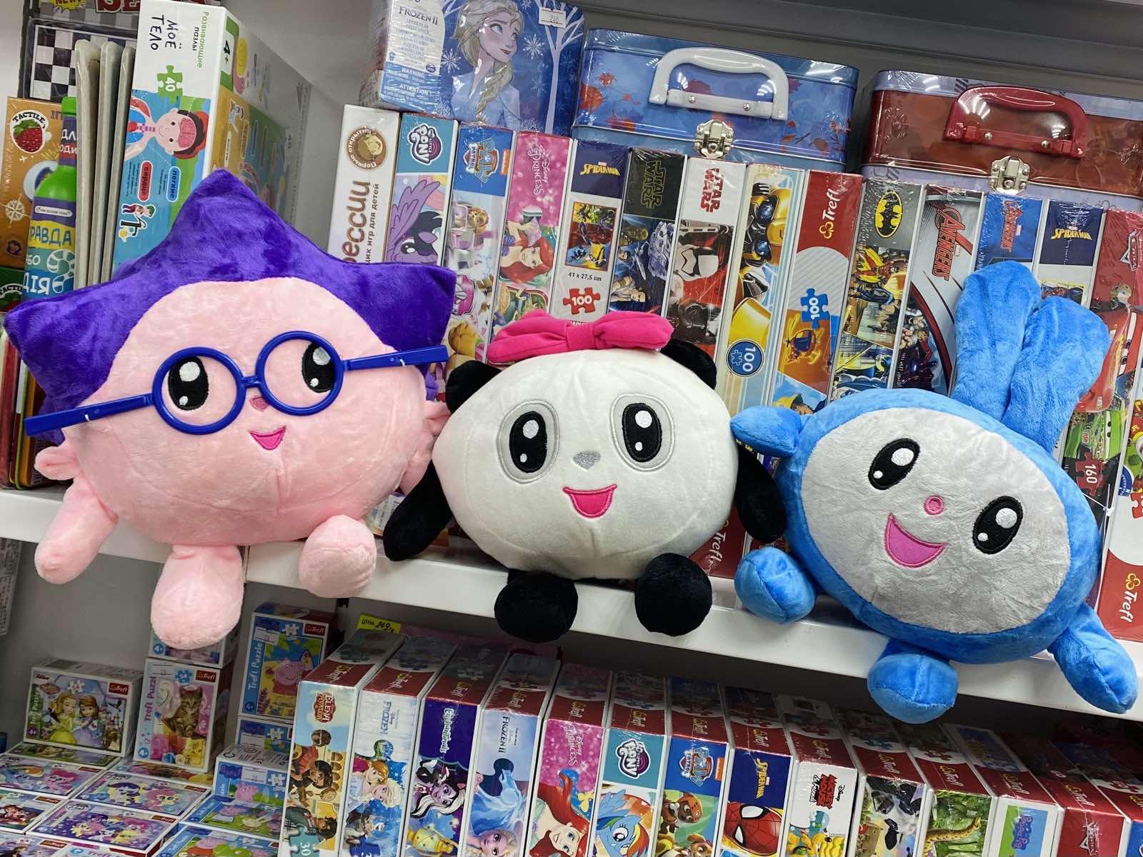 Витрина магазина: Мягкая игрушка Малышарики Пандочка (аналог) 26 см