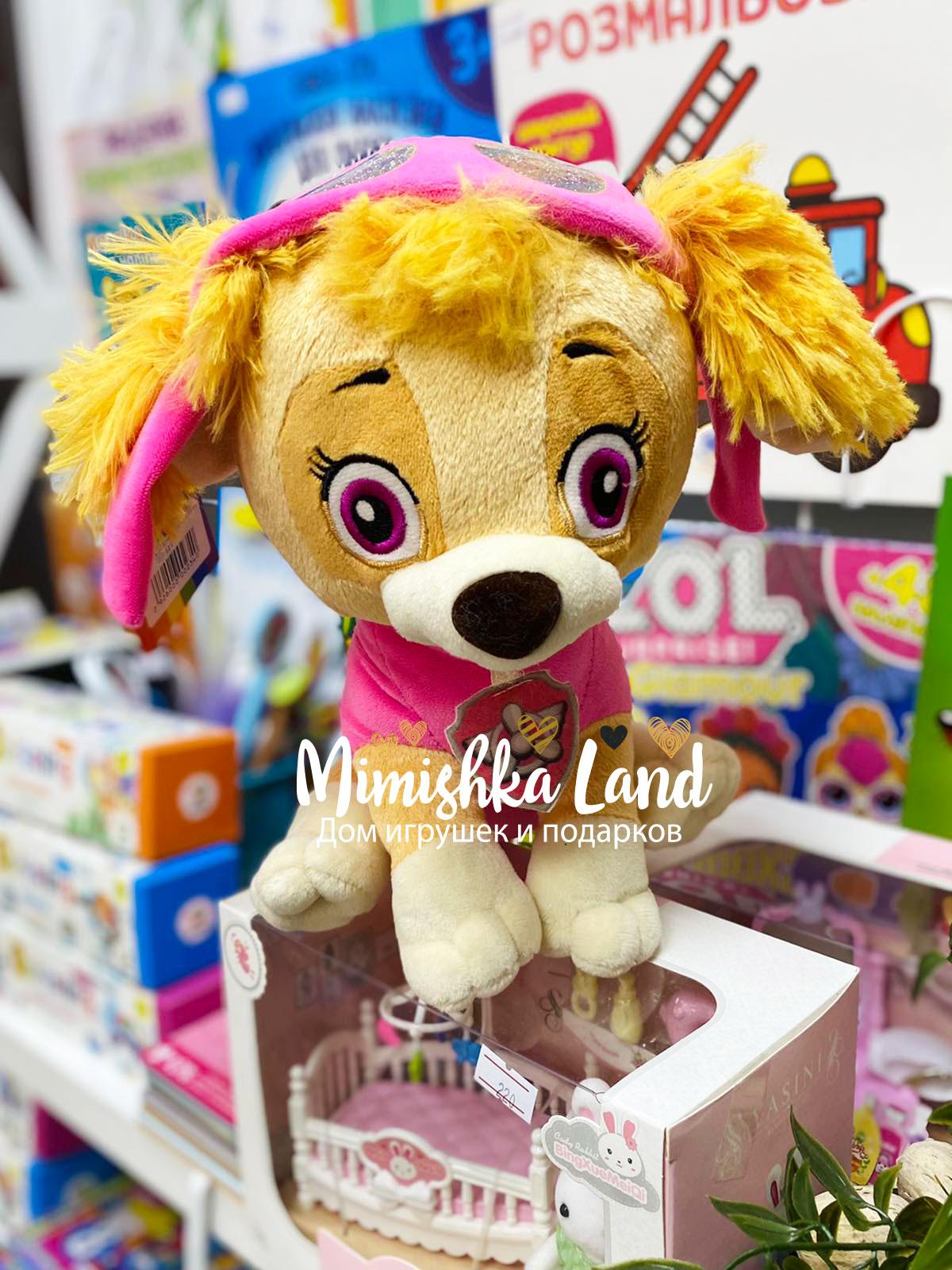Витрина магазина: Мягкая игрушка Скай Щенячий патруль (аналог) 25 см