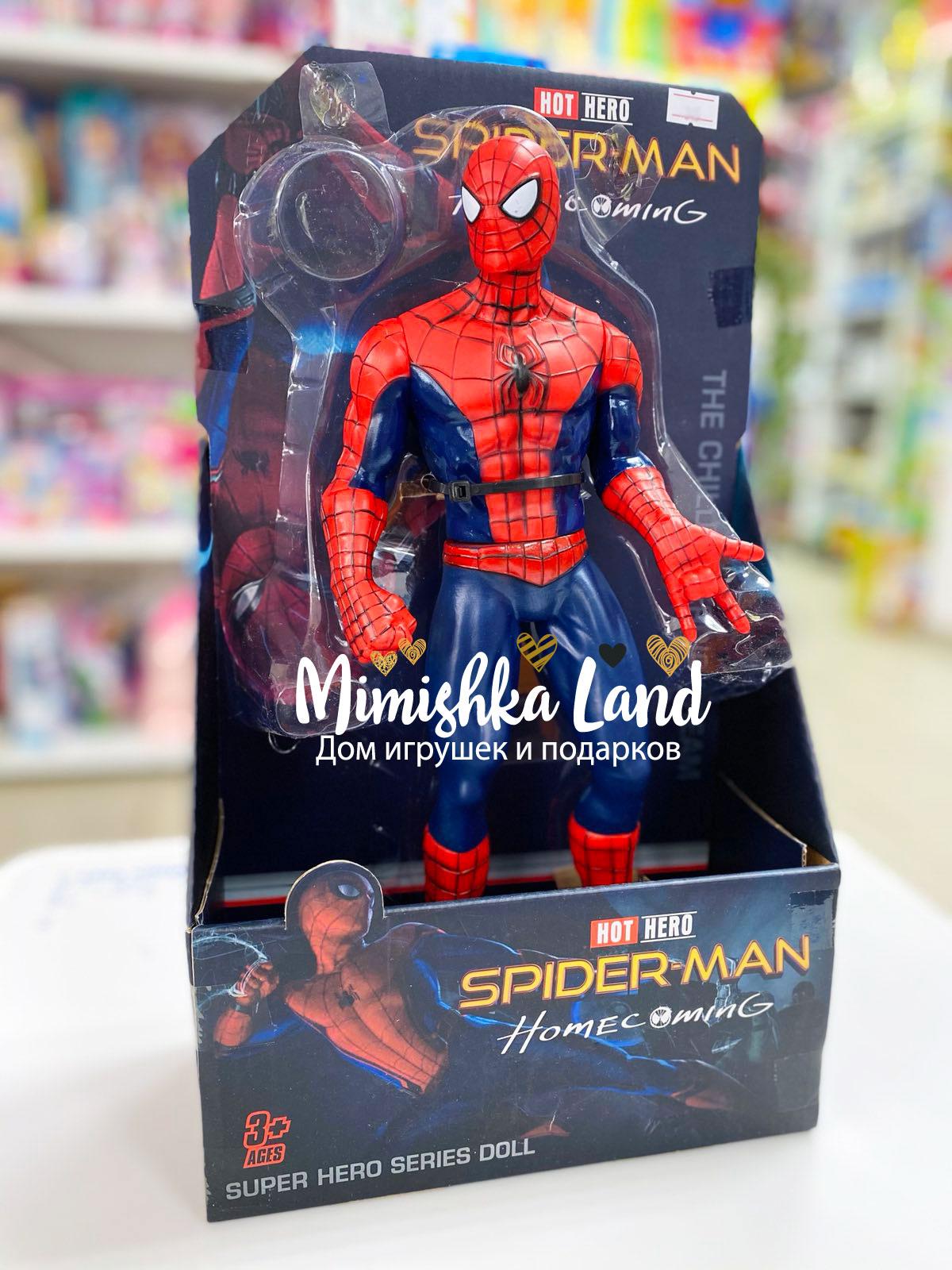 Фигурка Супергероя Человек-паук Spider-Man 35 см