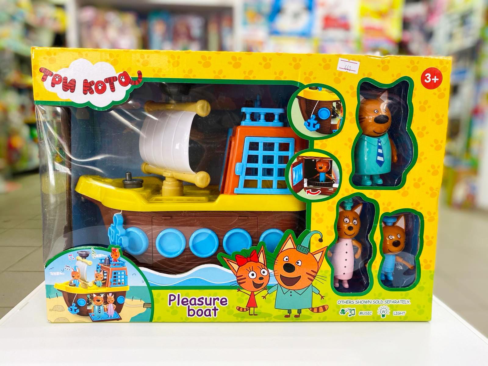 Витрина магазина: Игровой набор Три кота — Корабль со звуком и светом