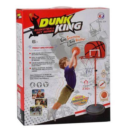 Спортивный набор Баскетбол. Баскетбольная стойка для дома или двора 202 см